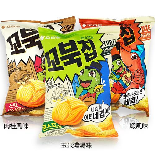 韓國 Orion 好麗友 烏龜玉米脆餅 65g【BG Shop】3款供選