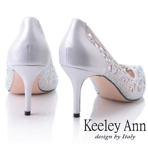 ★2019春夏★Keeley Ann耀眼新娘 簍空花紋鑲鑽高跟婚鞋(銀色)-Ann系列