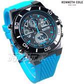 Kenneth Cole 運動視界 雙顯錶 電子錶 多功能 計時碼錶 男錶 橡膠錶帶 藍色 RK50700009