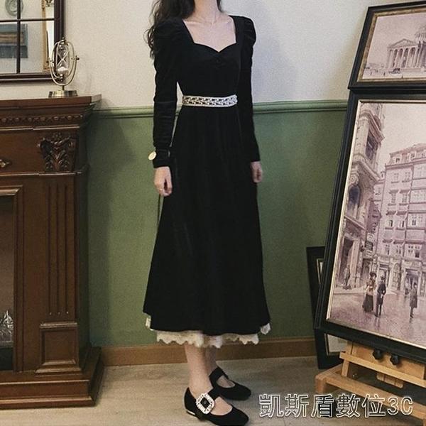 秋季黑色絲絨洋裝女秋裝新款法式復古輕熟宮廷風長款赫本小黑裙 凱斯盾