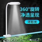 小魚缸專業照明燈led燈小型超亮圓型夾燈水草缸專用非防水 【快速出貨】