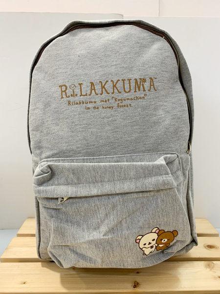 【震撼精品百貨】Rilakkuma San-X 拉拉熊懶懶熊~拉拉熊後背包-兄弟灰#82975