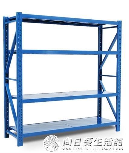 貨架倉儲置物架多層展示架重型加厚儲貨物鐵架子倉庫家用超市庫房『向日葵生活館』