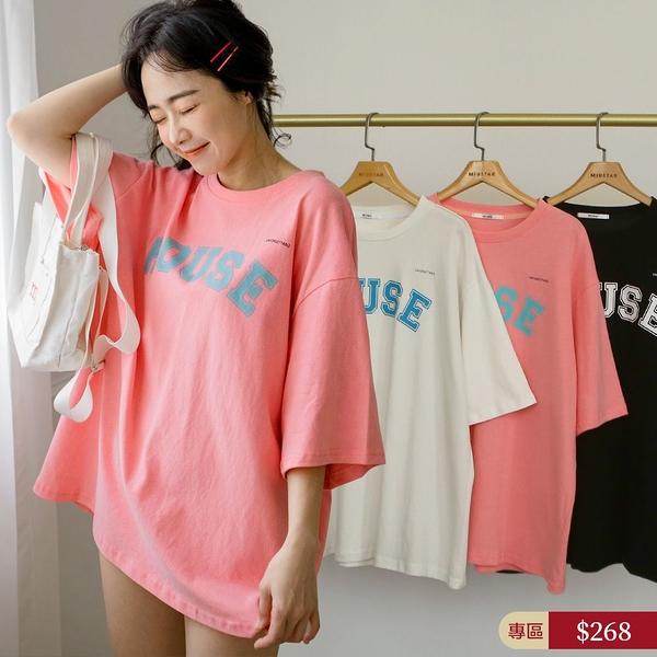 MIUSTAR ROUSE配色膠印寬版棉質上衣(共2色)【NJ0147】預購