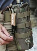 特賣保溫杯套戶外戰術水壺包保溫壺套大容量迷彩腰掛包多功能保護套molle附包
