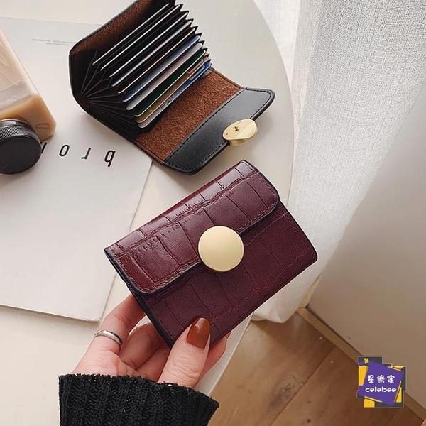 錢包 小卡包女2020新款潮韓版短款搭扣風琴小錢夾超薄女式小巧信用卡套