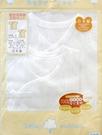 GMP BABY 日本製提花肚衣+WOM蝴蝶衣 兩件組