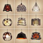現代簡約三頭創意個性單頭餐廳燈工業風過道吧台餐吊燈具  igo 樂活生活館
