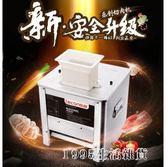 商用切片機全自動小型電動絞肉切絲切菜不銹鋼切肉片機 1995生活雜貨igo