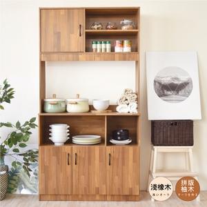 【Hopma】歐森高廚房收納櫃/收納櫃-拼版柚木