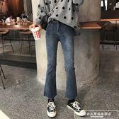 韓版微喇叭褲女春夏季新款學生高腰做舊牛仔褲九分直筒休閒褲『韓女王』