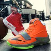秋季韓版潮流潮鞋高筒籃球鞋運動鴛鴦板鞋內增高6cm男鞋