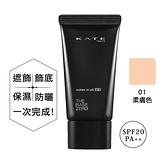 凱婷 零瑕肌密BB霜 (柔膚色) 01 (30g)