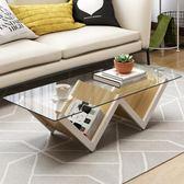 茶几 北歐簡約現代鋼化玻璃小茶几客廳簡易小戶型創意辦公迷你茶桌桌子T 免運直出
