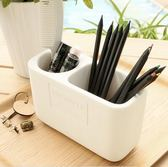 簡約學生辦公室化妝品歐式創意歐式筆筒yhs2670【123休閒館】