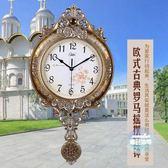 掛鐘 歐式搖擺掛鐘客廳復古時鐘簡約時尚掛錶臥室超靜音石英鐘錶T 3色