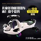 孩智樂兒童扭扭車1-3-6歲溜溜車萬向輪帶音樂靜音輪男女寶寶滑行 【快速出貨】