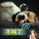 訓狗器狗狗遙控止吠器防狗叫防止擾民神器寵物電子電擊項圈大型犬 小時光生活館