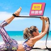[7-11今日299免運]雙扣環式瑜珈伸展帶 拉力帶 拉筋帶 瑜珈繩 健身帶 (mina百貨)【TT0017】