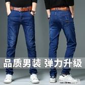 牛仔褲 男士修身加絨加厚牛仔褲男秋冬款直筒寬鬆潮牌休閒長褲子潮流 生活主義
