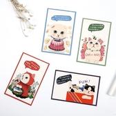 創意地球喵星人異形明信片小清新留言卡學生手繪小卡片30張盒裝