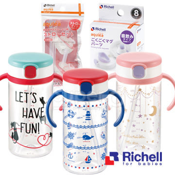 Richell利其爾320ML水杯+替換吸管(一包2入)+直飲杯上蓋組