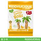 英國Kiddylicious迷你香蕉椰子卷 mini banana  Rolls  保存期限:2019.04.24