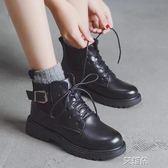 馬丁靴chic馬丁靴女英倫風學生韓版百搭ins女靴季短靴子冬     艾維朵