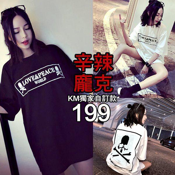 克妹Ke-Mei【AT58756】獨家自訂,歐美單!PEACE背後骷髏刺青寬鬆T恤洋裝