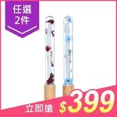 (任2件$399)MKUP美咖 植萃精華護唇油(5g) 款式可選【小三美日】