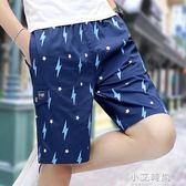 夏天休閒居家短褲男寬鬆夏季純棉五分褲加肥大碼沙灘褲薄款大褲衩【小艾新品】