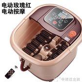 220v 全自動加熱足浴盆 電動洗腳盆家用自助按摩深桶泡腳器足療機 igo辛瑞拉