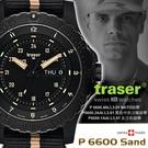 丹大戶外用品【Traser】Traser P6600 SAND 軍錶 (單款販售)