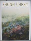 【書寶二手書T4/收藏_E4E】ZhongCheng_Modern and Contemporary Art_2019/