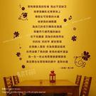 ☆阿布屋壁貼☆詩篇23(Psalm23)-中文A  壁貼
