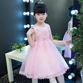 女童禮服連身裙2019新款夏裝兒童表演服洋氣公主裙洋裝裙子HT736