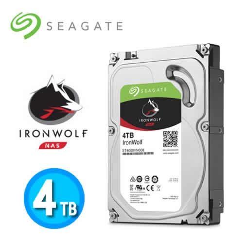Seagate【IronWolf】哪嘶狼 4TB 3.5吋 NAS專用硬碟(ST4000VN008)