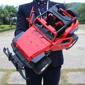玩具車超大遙控車越野車大腳玩具車充電可開門遙控汽車兒童漂移賽車男孩 igo 喵小姐