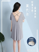 胸墊上衣 睡衣女夏季網紅爆款薄款寬鬆莫代爾睡裙性感短袖大碼帶胸墊家居服 韓菲兒