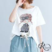 韓系休閒縮口寬鬆繡花牛仔褲 (TE0020-1002) iRurus 路絲時尚