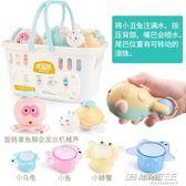 寶寶沐浴戲水樂園玩具套裝帶發條嬰幼兒童水上游泳洗澡噴水魚玩具YYP  時尚教主