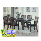 [COSCO代購] W2000923 Well Universal 餐桌七件組