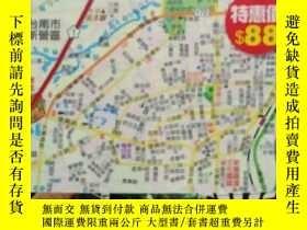 二手書博民逛書店罕見臺南市便利找路通慢遊手冊Y188953 大輿出版社 大輿出版