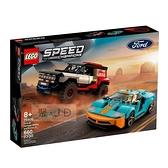 76905【LEGO 樂高積木】speed 賽車系列 - 福特GT歷史特仕版 & Bronco R