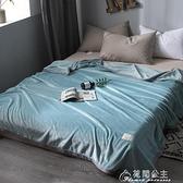 毛毯午睡小毯子薄款珊瑚絨毛巾被空調法蘭絨單人學生床單被子夏 快速出貨