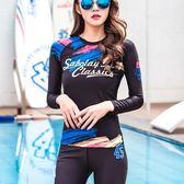 長袖潛水衣 套裝-夏日沙灘防曬衝浪女水母衣73mg53[時尚巴黎]