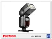 【免運費】VOELOON 700RX 機頂閃光燈 閃燈 離機閃 外接式 觸發器 六角柔光罩 燈架 套組 (湧蓮公司貨)