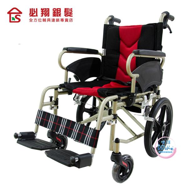 """""""必翔銀髮""""手動輪椅(未滅菌) 輕便移位型手動輪椅 PH-164-2   輪椅 【生活ODOKE】"""