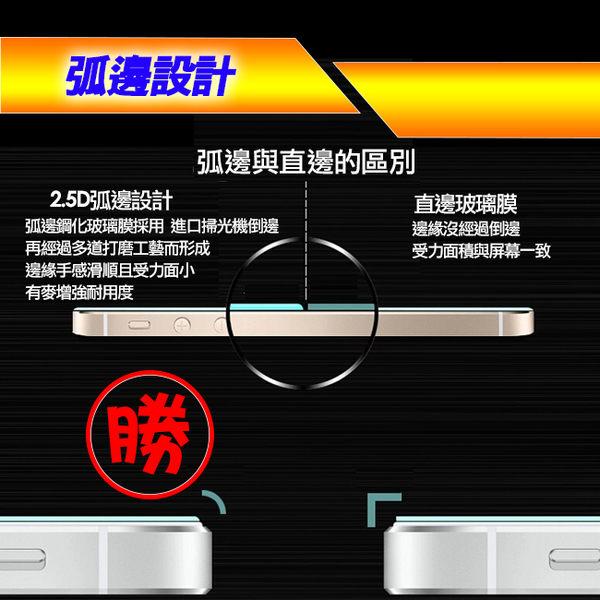 《 3C批發王 》OPPO F1 2.5D弧邊9H超硬鋼化玻璃保護貼 玻璃膜 保護膜