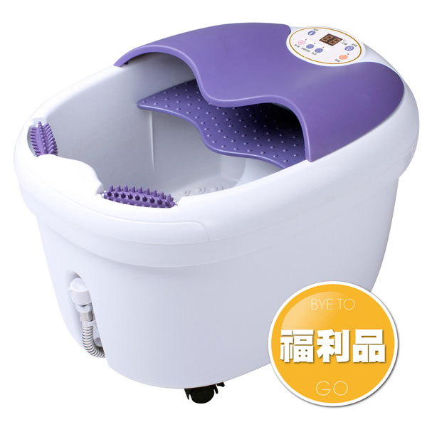 【獨家商品】 (福利品)tokuyo 無線智能SPA泡腳機(創新熱風烘乾) TF-708